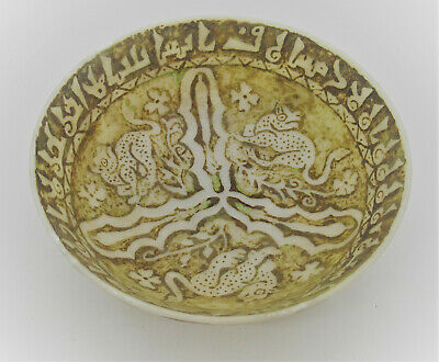Circa 500-700Ad Ancient Islamic Alabaster Stone Carved Bowl Depicting Beasts