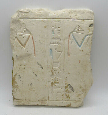 Museum Quality Ancient Egyptian Limestone Stella Fragment Circa 1000Bce