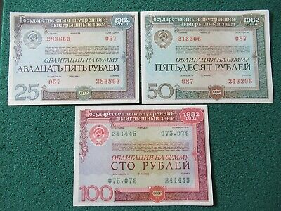3 x High grade Bonds from RUSSIA , 25 - 50 - 100 Rubles.