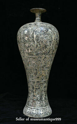 "20"" Huge Ancient Chinese Bronze Ware Silver Dynasty Words Pattern Bottle Vase"