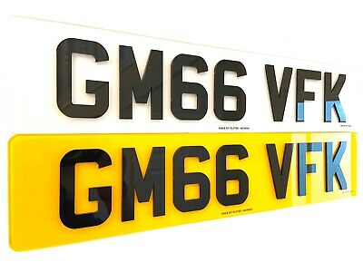 Pair Of Road Legal Front & Rear 4D 3D Laser Cut Raised Gloss Black Number Plates
