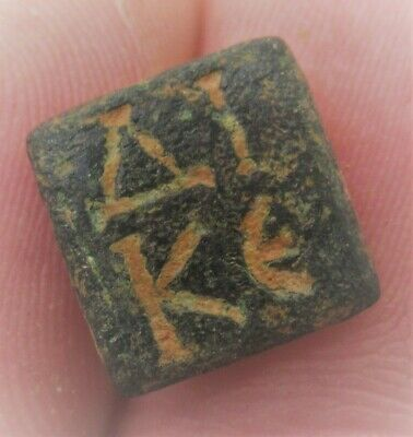 Detector Finds Unresearched Ancient Bronze Token With Greek Inscription