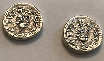 STERLING REPLICA ANCIENT ROME  HALF SHEKELS OF THE JEWISH REVOLT 66AD to 70AD