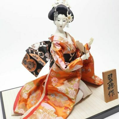 Japanese Geisha doll in Kimono on wooden base sit style Antiques Vintage RARE