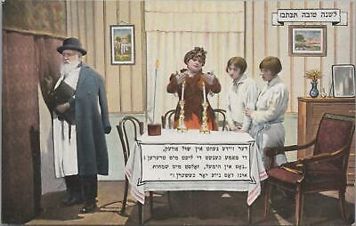 Judaica Postcard New Year Rosh Hashanah Shabbat Dinner