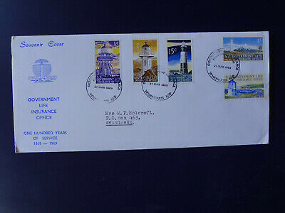 NEW ZEALAND 1969 LIFE INSURANCE LIGHTHOUSE STAMPS, first day cover