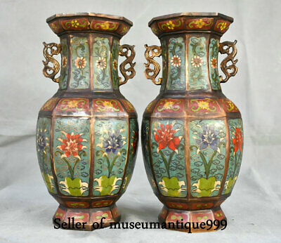 "10.4"" Ancient China Cloisonne Bronze Qing Dynasty Flower Bottle Vase Pair Marked"