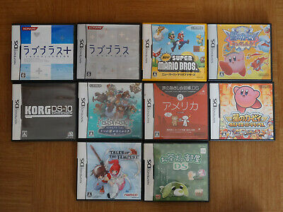 Japanese Boxed Nintendo DS Games (NDS) (NTSC-J) CIB