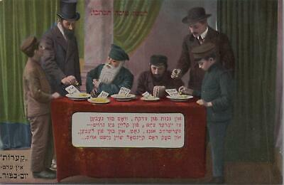 Postcard Judaica Jewish New Year Shanna Tovahs Men Around Table