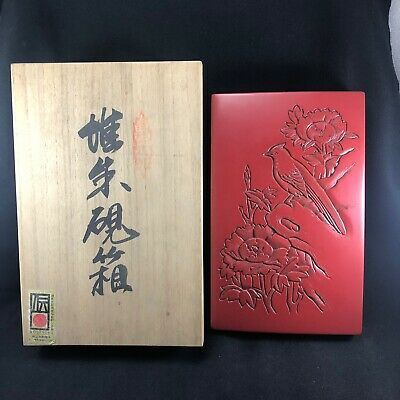 W35  Japanese Carved Bird Red lacquered ink stone case Signed