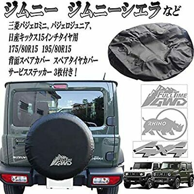 3pcs 17580R15 19580R15 spare tire cover service sticker for Jimny 15 inch tires