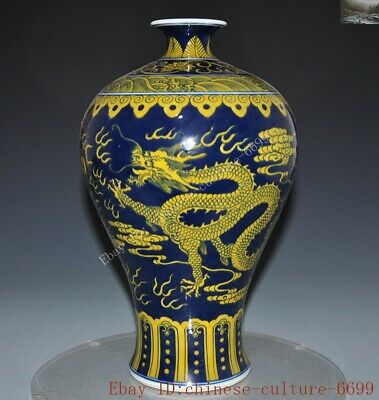 Marked 乾隆 rare Old China dynasty wucai porcelainl dragon Zun Cup Bottle Pot Vase