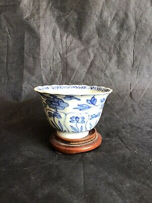 Kangxi fluted Wine Cup with Babao Pearl Mark to Base.