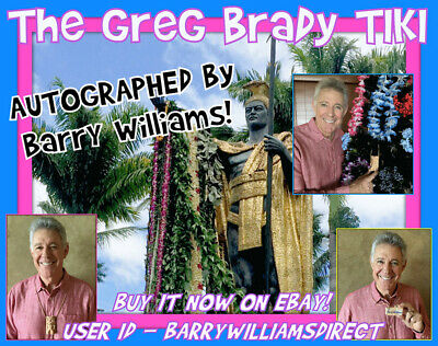BARRY WILLIAMS DIRECT! The Greg Brady GOOD LUCK TIKI As Seen On The Brady Bunch!