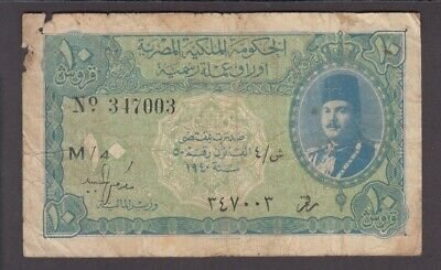 Egypt banknote P. 168a-7003 10 Piastres King Faro,  See Scan  We Combine