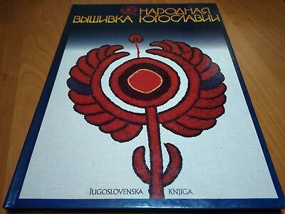 Folk Embroidery Yugoslavia embroidered costumes patterns book ethnic technique