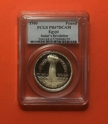 Egypt -1980-Unc 1 Pound Silver Proof Coin ,Certified By Pcgs Pr67 Dcam.