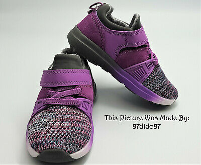 💙 Next Purple Grey White Ombre Girls Running Sport Marl Sneakers Trainers Shoes