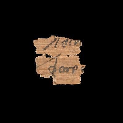 * A Greek Papyrus Fragment with text, ca. 1st century BCE/CE