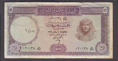 Egypt banknote P. 31-0138 5 Pound 1960,  See Scan,  We Combine