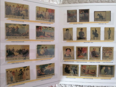 China Celebrity Stamp Set Total 53 Pieces Mao