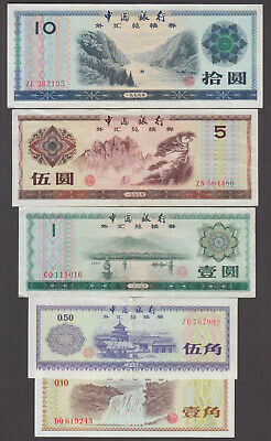 China Foreign Exchange Certificate Short Set 1989 0.10/0.50/1/5/10 Yuan, VF