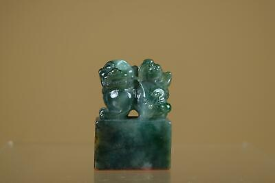 ⭕️ Chinese Nice Hand Carved Jadeite Jade Foo Dog Seal.
