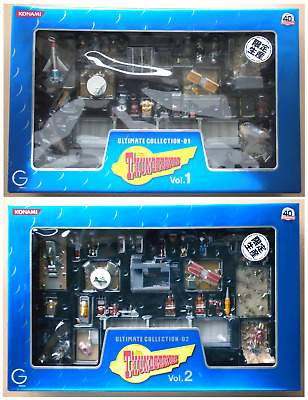 THUNDERBIRDS Ultimate Collection MINT Unused Vol. 1 & 2 lot  Compl. KONAMI Japan