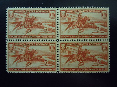 1940 #894 3c Pony Express Anniversary Block of 4 MNH OG