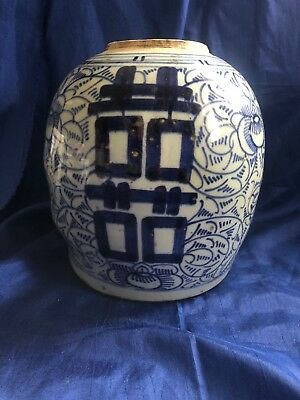 Large Impressive Antique Chinese Blue And White Porcelain Vase Qing Dynasty