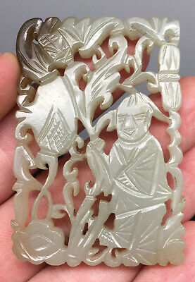 Antique Chinese Carved Openwork Double-Sided Two-Faced Jade Pendant w/ Figure