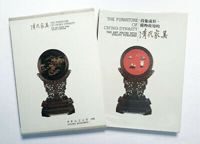 Antique CHINESE FURNITURE Ching Dynasty Huanghuali Wood Sandalwood Lacquer BOOK
