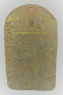 Scarce Ancient Egyptian Glazed Stone Relief Panel With Heiroglyphs Superb