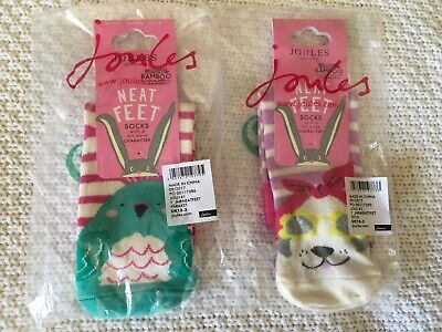 Joules Neat Feet Socks Girls Cute Designs * Bamboo * Bundle
