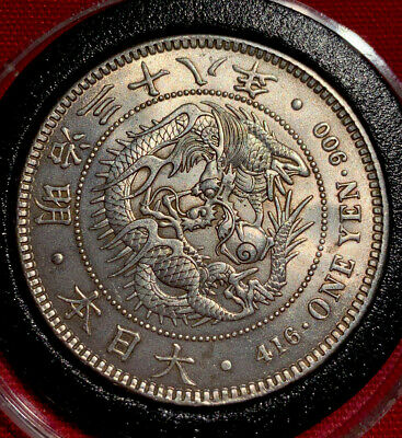 JAPAN 1905(YR38) 1 Yen Silver Dragon Coin Very Nice Details