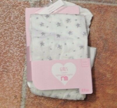 New Mothercare  Party/occasion tights white/silver 4-5 years