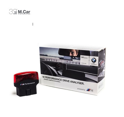 Drive Analyser iOS & Android Originale BMW M PERFORMANCE   61432450841