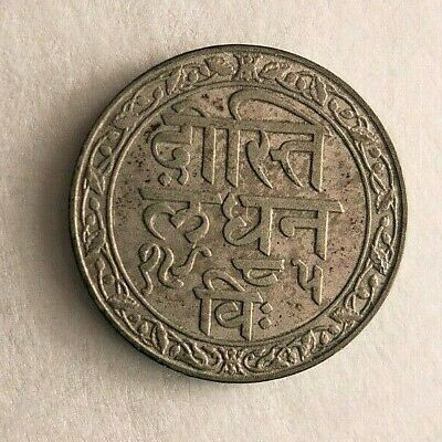 1928 INDIA (MEWAR) 1/6 RUPEE - Very Obscure Silver Coin - Lot #M20