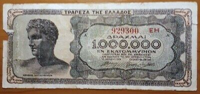 1,000,000 bill from Greece foreign paper money