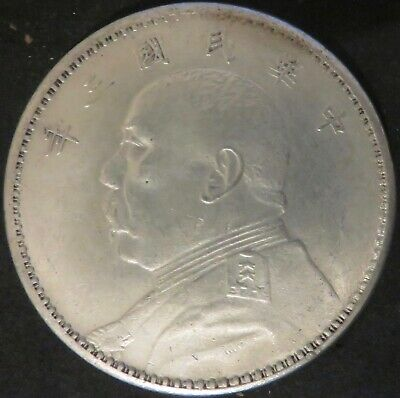 1914  China Chinese Fat Man  Coin Uncirculated