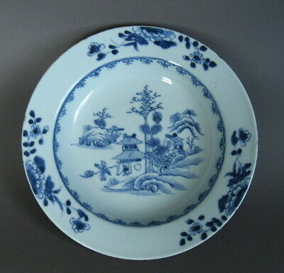 A Chinese 18th C. blue and white porcelain dish , Qianlong period.