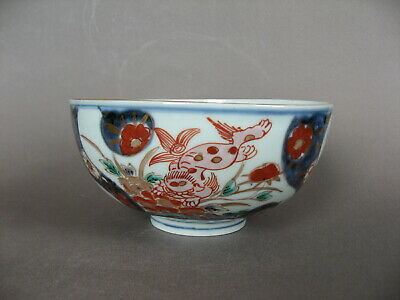 !8th C. Japanese Imari porcelain Bowl, with Shishi and flowers.