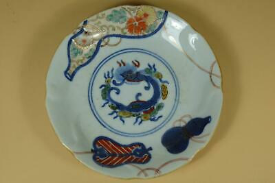 ⭕️ Fine Antique Japanese/Chinese Porcelain Dish,Marked Ming.