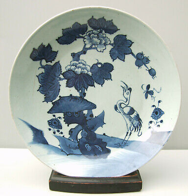 Chinese porcelain blue and white charger painted with bird in landscape