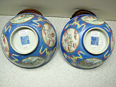 Important pair of Chinese Famille Rose bowls Daoguang Mark and period mid-19thC