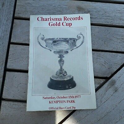 Kempton 1977 Charisma Records Gold Cup + Grand Canyon
