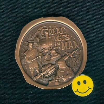 1984 Krewe Of Caesar Train  Antique Bronze Mardi Gras Doubloon Coin