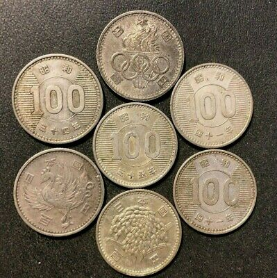 Old Japan Coin Lot - 100 YEN - 1957-1965 - 7 SILVER COINS - Lot #M23