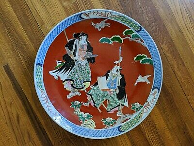 Antique 19th Century IMARI CHARGER Large Plate w/ Figures