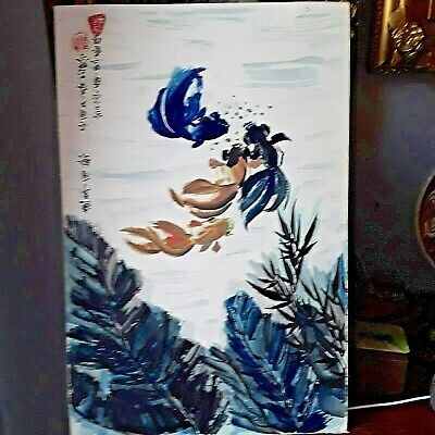Antique Chinese Painting Hand Painted Calligraphy Chinese Koi Fish Painting